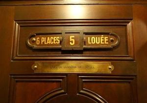 l'opéra garnier loge numéro5.jpg