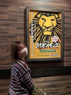 lion king 7.jpg