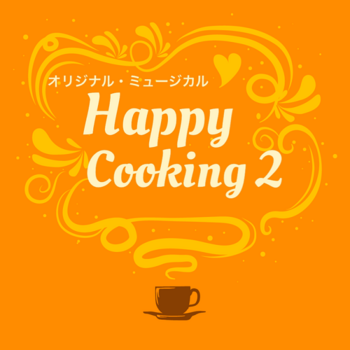 mac & sma happy cooking2.PNG
