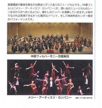mac special concert.jpg