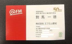 mba name card1.jpg