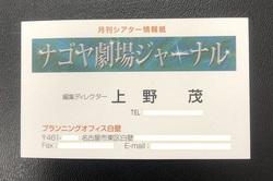 mba name card2.jpg