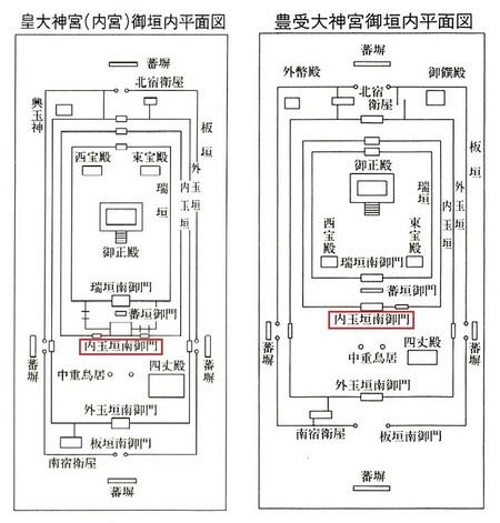 mikakiuchi ground plan.jpg