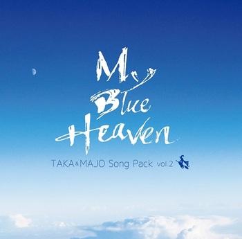 my blue heaven front.jpg