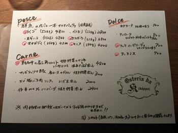 odk il menu'2.JPG