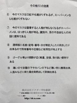 precautionary measures 2-7.jpg