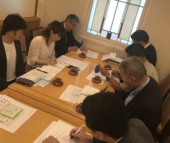 preparatory meeting.JPG