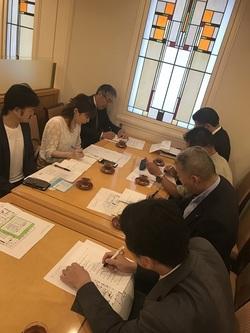 preparatory meeting 10.JPG