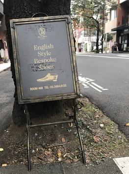 signboard 1.JPG
