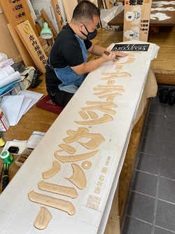 signboard production process 8.JPG