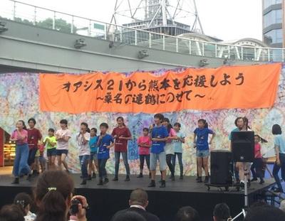 sma 2018 kumamoto 2.JPG