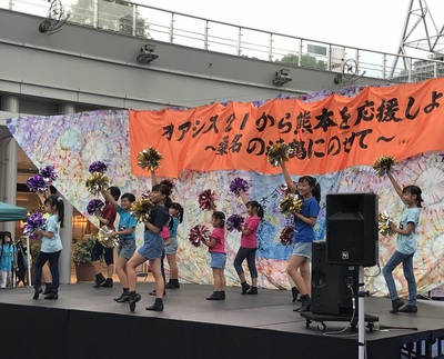 sma 2018 kumamoto 7.JPG