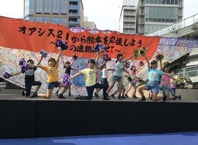 sma 2018 kumamoto 8.JPG
