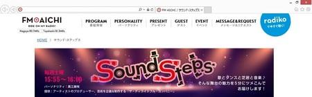 sound steps 1.jpg