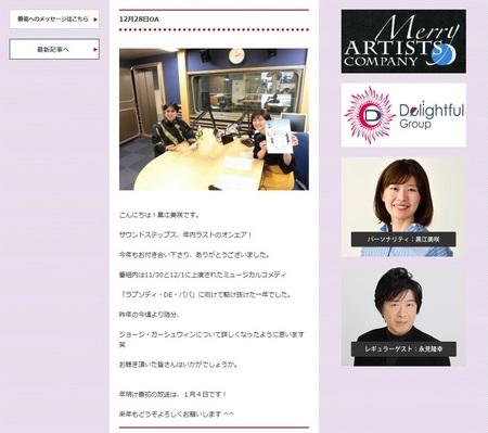 sound steps 2.jpg