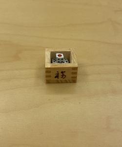 sukeroku saikoro 1.jpg