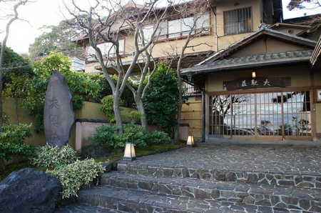 taikanso entrance.jpg
