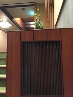 taikanso hirata masaya acrylic sticks 2.JPG