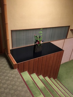 taikanso hirata masaya acrylic sticks 3.JPG