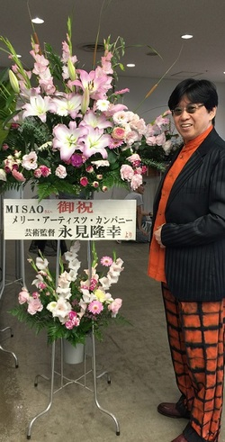 tak flower stand.JPG
