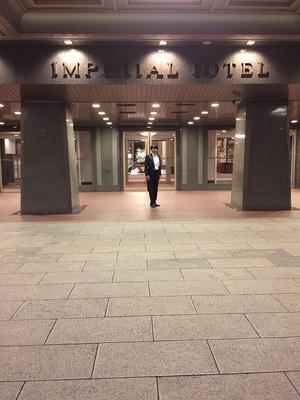 tak imperial hotel 1.JPG