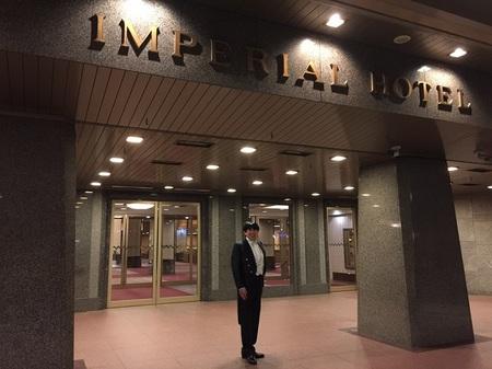 tak imperial hotel tokyo 1.JPG
