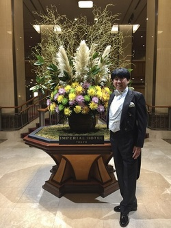 tak imperial hotel tokyo 2.JPG