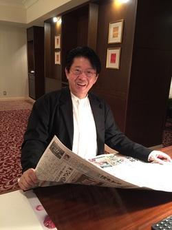 tak imperial hotel tokyo 8.JPG