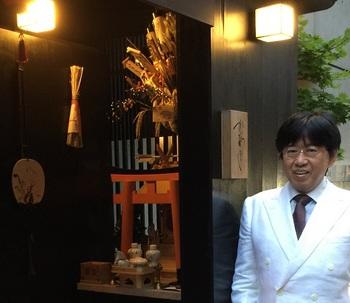 tak kadowaki shrine 1.JPG