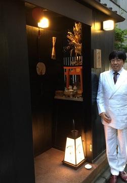 tak kadowaki shrine 2.JPG