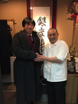 tak kazufumi 2.JPG