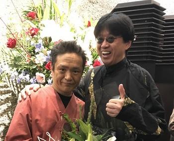 tak yuji 1.JPG