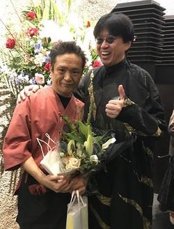 tak yuji 2.JPG