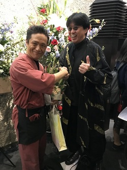 tak yuji 3.JPG