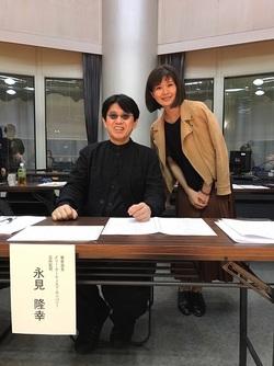 taka chief judge miisaki.jpeg
