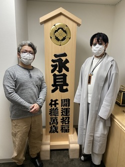 taka daisuke 1.JPG