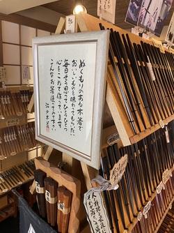 taka katsuhiko-11.jpg