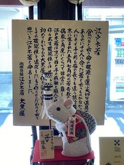 taka katsuhiko-16.JPG