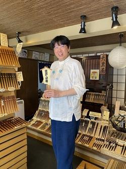 taka katsuhiko-50.jpg