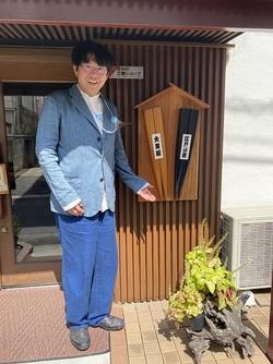 taka katsuhiko-6.jpg
