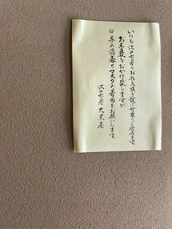 taka katsuhiko-7.jpg