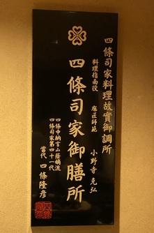 taka katsuhiro-3.jpg