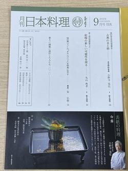 taka katsuhiro-37.jpg