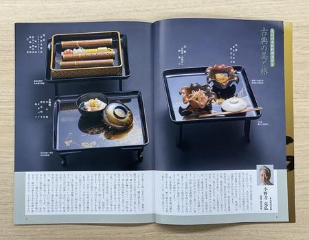 taka katsuhiro-38.jpg