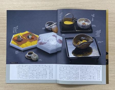 taka katsuhiro-50.jpg