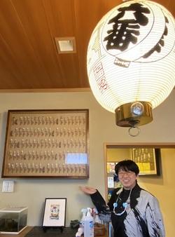 taka kyoko unokichi 11.jpg