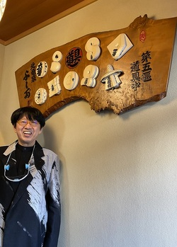 taka kyoko unokichi 17.jpg