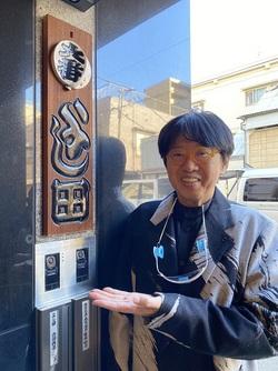 taka kyoko unokichi 2.jpg