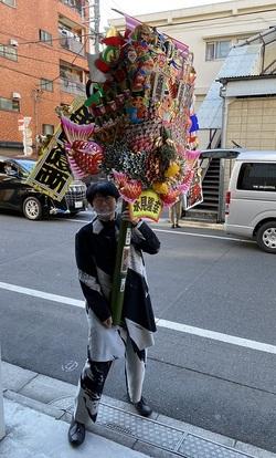 taka kyoko unokichi 56.jpg