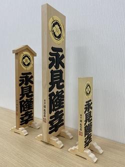 taka misaki 2-maneki 6.jpg